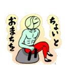 ぬんちゃキャベツ(個別スタンプ:37)