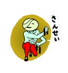 ぬんちゃキャベツ(個別スタンプ:38)