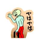 ぬんちゃキャベツ(個別スタンプ:40)