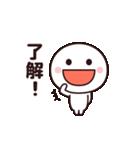 動く☆使いやすいシンプルさん(個別スタンプ:1)