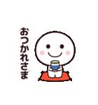 動く☆使いやすいシンプルさん(個別スタンプ:2)