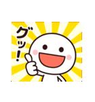 動く☆使いやすいシンプルさん(個別スタンプ:3)