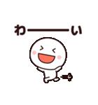 動く☆使いやすいシンプルさん(個別スタンプ:4)
