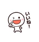 動く☆使いやすいシンプルさん(個別スタンプ:5)