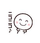 動く☆使いやすいシンプルさん(個別スタンプ:8)
