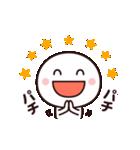 動く☆使いやすいシンプルさん(個別スタンプ:9)