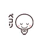 動く☆使いやすいシンプルさん(個別スタンプ:10)