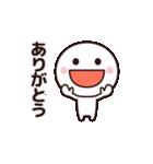 動く☆使いやすいシンプルさん(個別スタンプ:11)