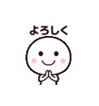 動く☆使いやすいシンプルさん(個別スタンプ:12)