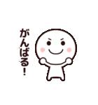 動く☆使いやすいシンプルさん(個別スタンプ:14)
