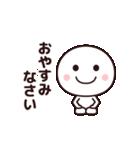 動く☆使いやすいシンプルさん(個別スタンプ:15)