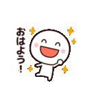 動く☆使いやすいシンプルさん(個別スタンプ:16)