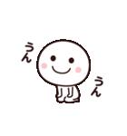 動く☆使いやすいシンプルさん(個別スタンプ:17)