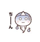 動く☆使いやすいシンプルさん(個別スタンプ:19)