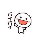 動く☆使いやすいシンプルさん(個別スタンプ:21)