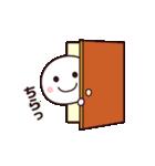 動く☆使いやすいシンプルさん(個別スタンプ:22)