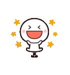 動く☆使いやすいシンプルさん(個別スタンプ:23)