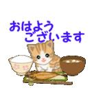 ちび猫 おいしい毎日(個別スタンプ:1)