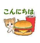 ちび猫 おいしい毎日(個別スタンプ:3)