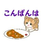 ちび猫 おいしい毎日(個別スタンプ:4)