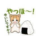 ちび猫 おいしい毎日(個別スタンプ:5)
