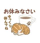 ちび猫 おいしい毎日(個別スタンプ:6)