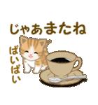 ちび猫 おいしい毎日(個別スタンプ:7)