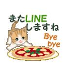 ちび猫 おいしい毎日(個別スタンプ:8)