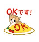 ちび猫 おいしい毎日(個別スタンプ:9)
