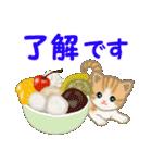 ちび猫 おいしい毎日(個別スタンプ:10)