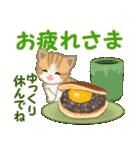 ちび猫 おいしい毎日(個別スタンプ:13)