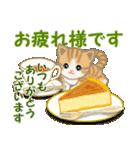 ちび猫 おいしい毎日(個別スタンプ:14)
