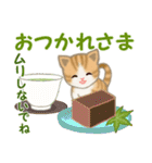 ちび猫 おいしい毎日(個別スタンプ:15)