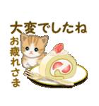 ちび猫 おいしい毎日(個別スタンプ:16)