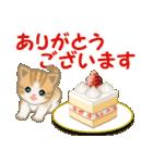 ちび猫 おいしい毎日(個別スタンプ:17)