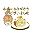 ちび猫 おいしい毎日(個別スタンプ:18)