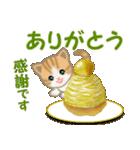 ちび猫 おいしい毎日(個別スタンプ:19)