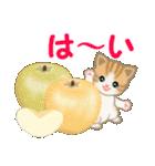 ちび猫 おいしい毎日(個別スタンプ:21)