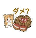 ちび猫 おいしい毎日(個別スタンプ:23)
