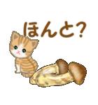 ちび猫 おいしい毎日(個別スタンプ:24)