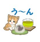 ちび猫 おいしい毎日(個別スタンプ:25)