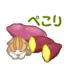 ちび猫 おいしい毎日(個別スタンプ:27)