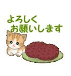ちび猫 おいしい毎日(個別スタンプ:29)