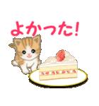ちび猫 おいしい毎日(個別スタンプ:31)
