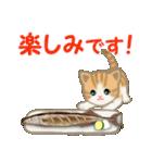 ちび猫 おいしい毎日(個別スタンプ:32)