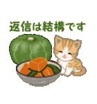 ちび猫 おいしい毎日(個別スタンプ:37)
