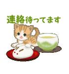 ちび猫 おいしい毎日(個別スタンプ:38)