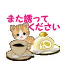 ちび猫 おいしい毎日(個別スタンプ:39)