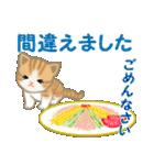 ちび猫 おいしい毎日(個別スタンプ:40)