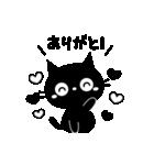 大人かわいい黒ねこ×シンプル(個別スタンプ:01)